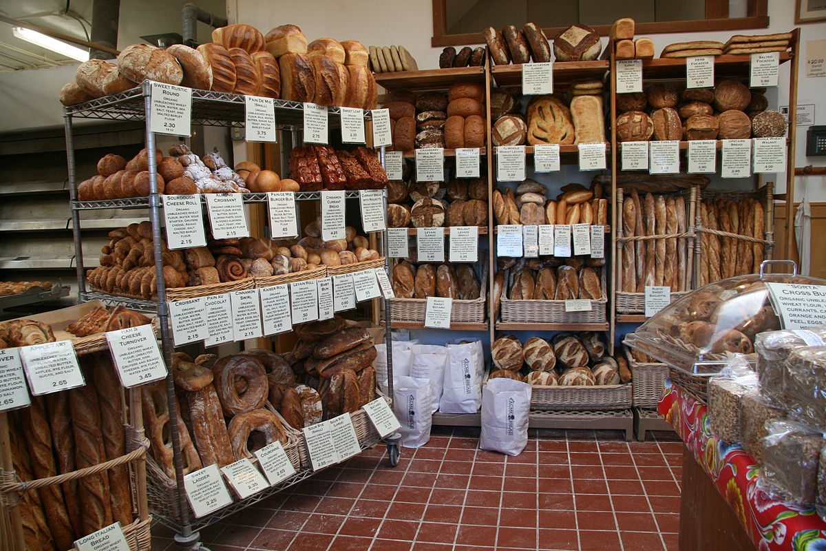 Got Bread Display It Country Style Pop Fuel